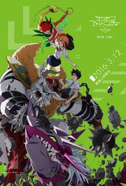 Watch Digimon Adventure Tri. 2: Decision Online Free 2016 Putlocker