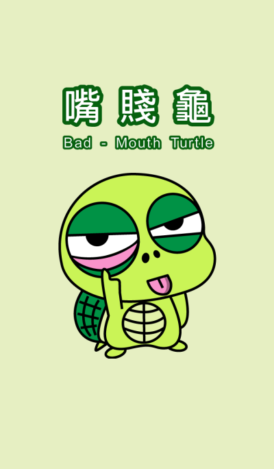Bad-Mouth Turtle