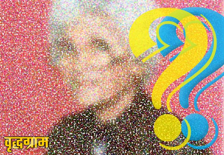 बूढ़ी काकी : उम्र और स्वयं से पूछ गये सवाल