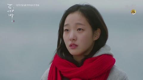 """Zona Drama: Actriz de """"Goblin"""" subió de peso y ahora es criticada por las fans Coreanas"""
