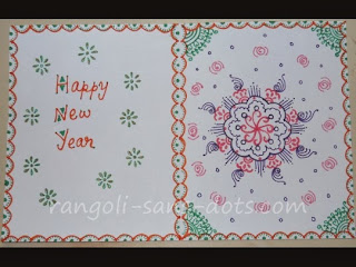 rangoli-greeting-card-2.jpg