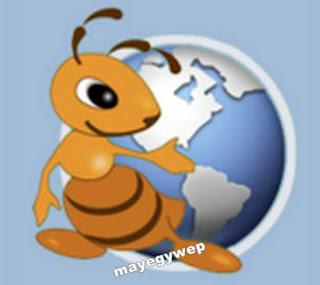 تحميل برنامج Ant Download Manager لتحميل الملفات من الانترنت
