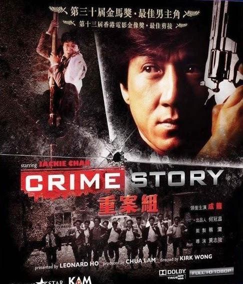 Jackie Chan's Crime Story วิ่งสู้ฟัด ภาคพิเศษ [HD]