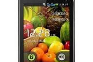 CoolPad 8076 Firmware Free Download - MP Firmware