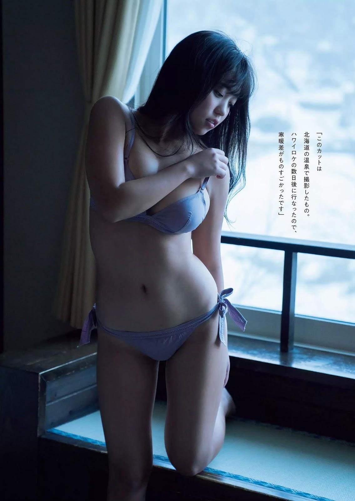 Ohara Yuno 大原優乃, Weekly Playboy 2018 No.11 Part.02 (週刊プレイボーイ 2018年11号)