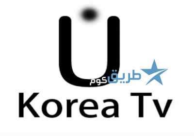 ترددات قنوات مسلسلات كورية 2018 علي النايل سات