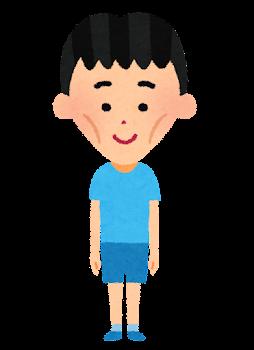 痩せた男の子のイラスト
