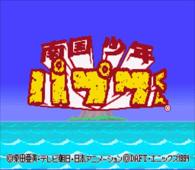 【SFC】南國少年奇小邪原版+無限人數版,柴田亞美同名漫畫改編動作遊戲!