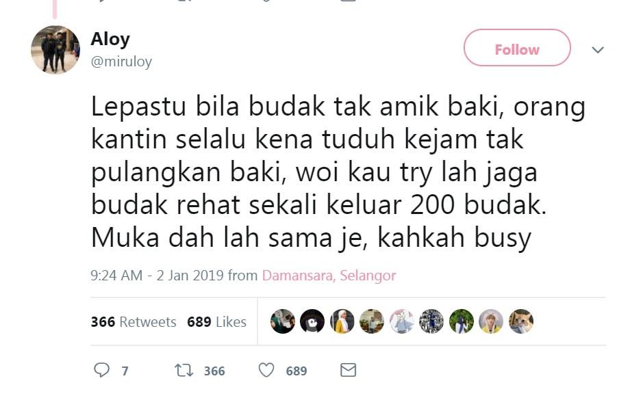 """""""mak bapak bagi lah duit kecik kat anak, jangan bagi RM5 sekeping..."""""""