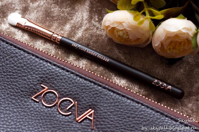 Zoeva 234 Luxe Smoky Shader, кисть для нанесения теней и smoky eyes, отзывы
