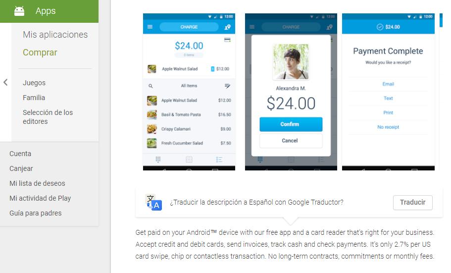 Descargar APK de PayPal Here: Point of Sale 3.0.6 Ahora Para Android