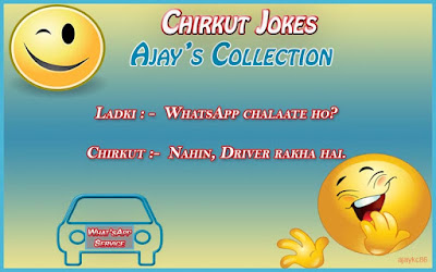 Chirkut Funny Jokes