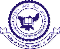 Jharkhand Public Service Commission, JPSC, Jharkhand, PSC, Public Service Commission, Assistant Engineer, Graduation, Diploma, jpsc logo