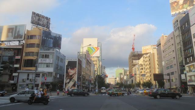 Tokio - Impressionen