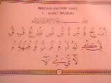 Pembelajaran Pendidikan Agama Islam