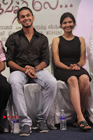 Palli Paruvathile Movie Press Meet  0015.jpg