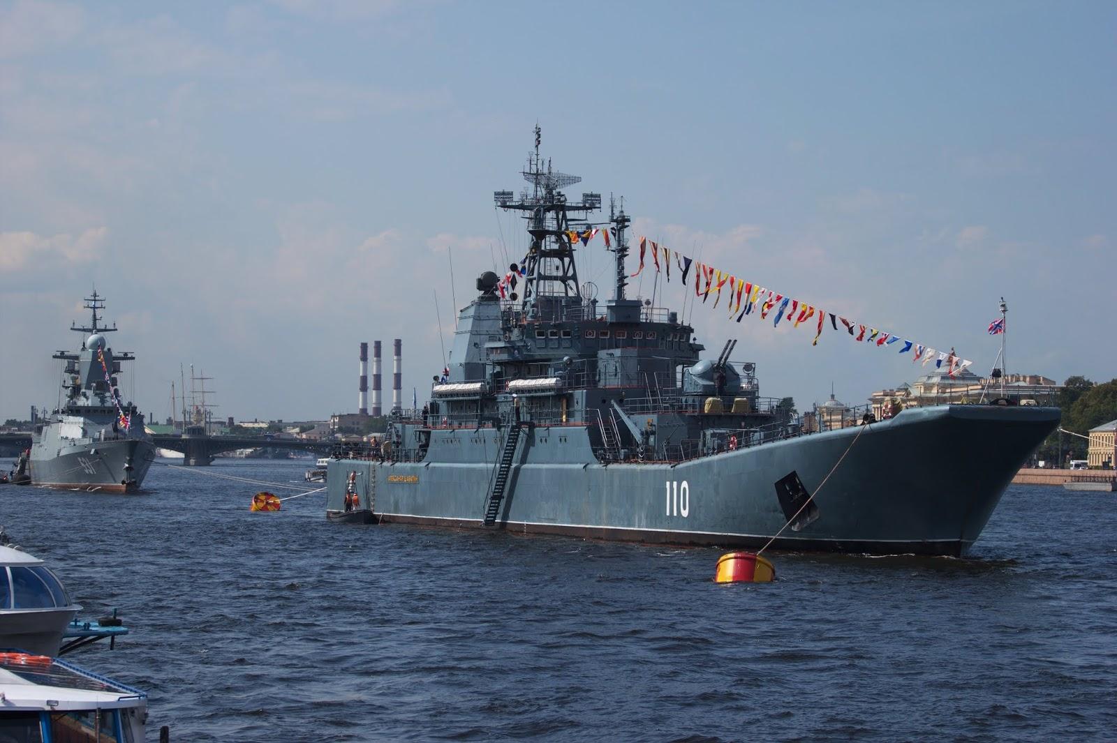 Krievijas desanta kuģis