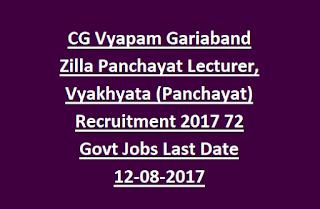 CG Vyapam Gariaband Zilla Panchayat Lecturer, Vyakhyata (Panchayat) Recruitment 2017 72 Govt Jobs Last Date 12-08-2017