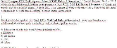 Soal Ulangan UTS PAI/ Agama Islam KTSP Kelas 6 Semester 1/ Ganjil Terbaru 2016 - 2017