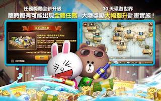 Download Get Rich Taiwan Versi Terbaru 1.9.0 Apk