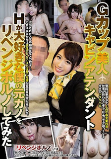 CLUB-529 Aida Asuka Beauty Cabin Attendant