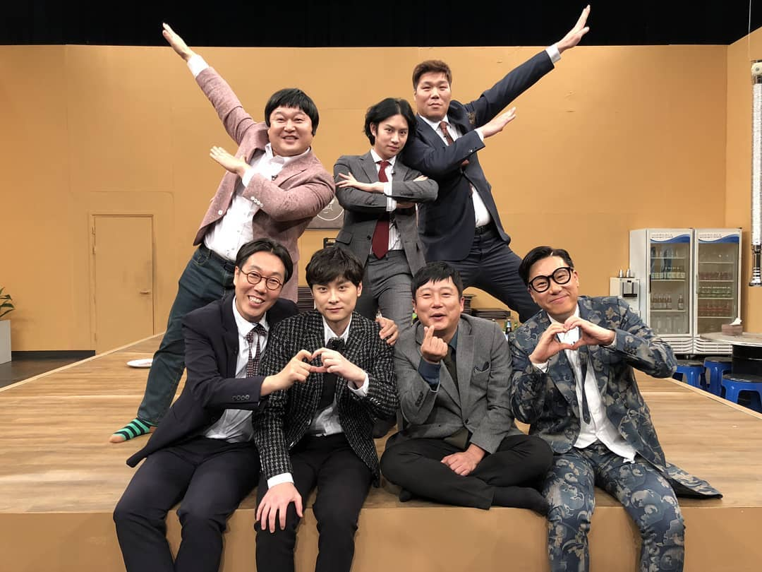 Cara download / streaming video Knowing Brother
