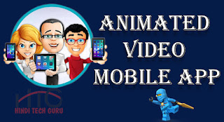 animated video mobile se kaise banaye