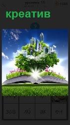 Над раскрытой книге модель креативного города с высотными зданиями и деревьями
