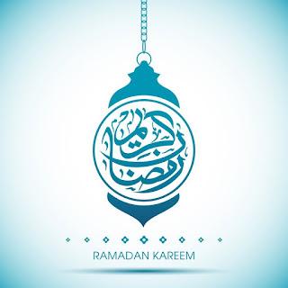 اجمل الصور رمضان كريم