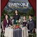 Sinopsis Drama Korea Terbaru : Ms. Perfect (2017)