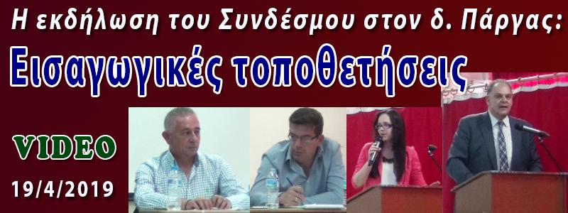 ΘΕΟΔΩΡΟΣ ΓΚΡΕΚΟΣ