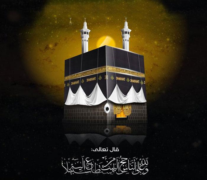 Khana Kaba Holy Place Of Muslims Khana Khaba