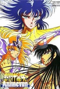 Áo Giáp Vàng - Saint Seiya 2013 Poster