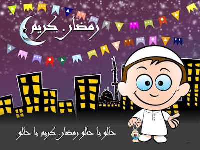Happy Ramadan image