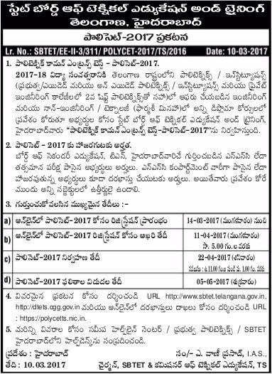 TS-POLYCET-2017 Notification Released