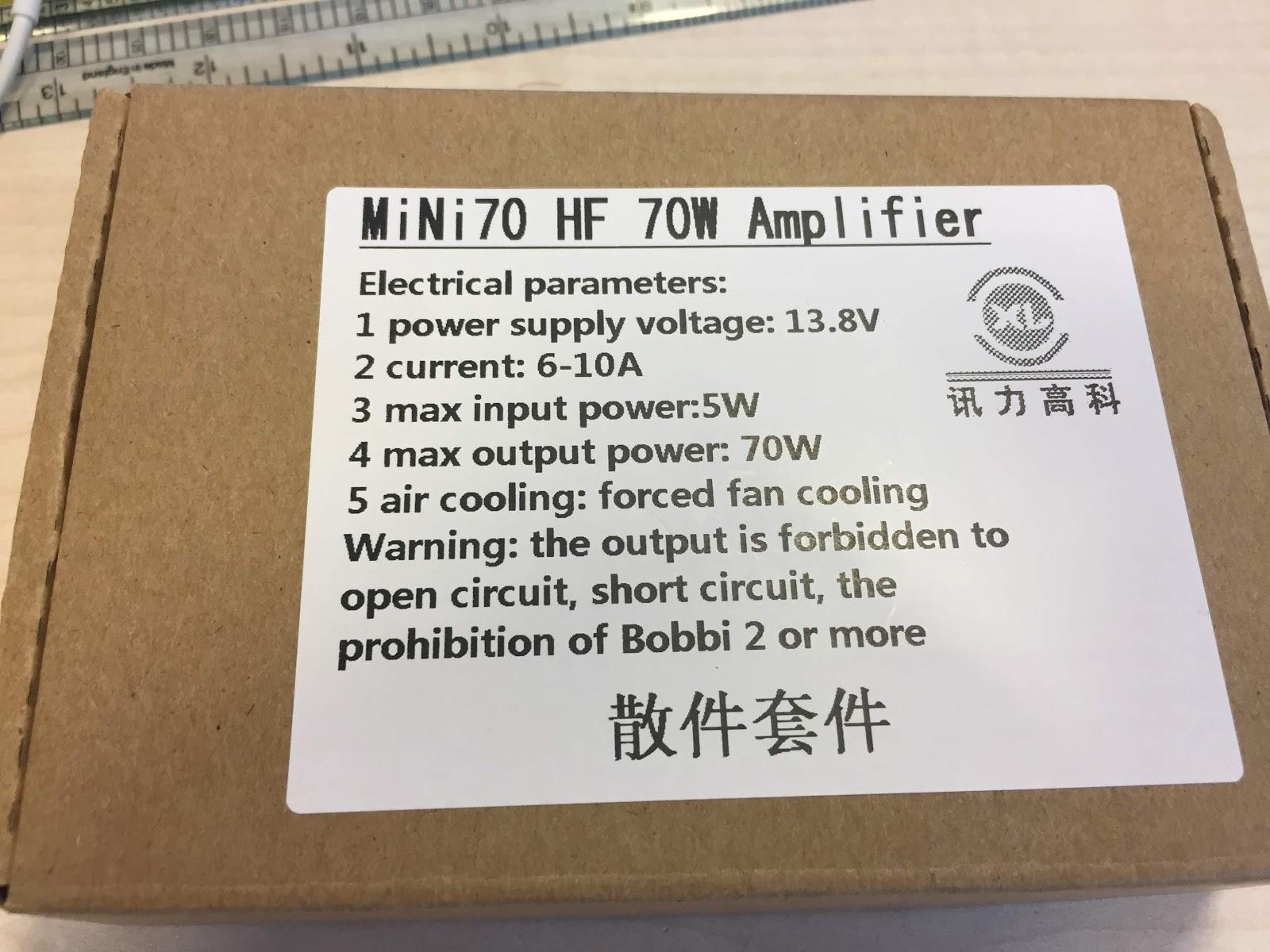 MiNi PA eBay 70 W MOSFET amplifier