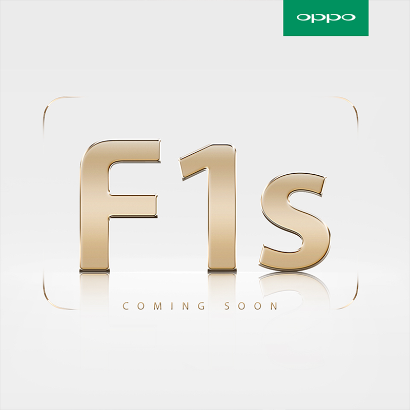 Oppo F1s To Launch In The Philippines This August 2016!