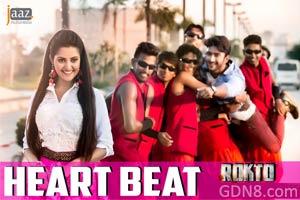 HEART BEAT - ROKTO - Pori Moni, Nakash, Nandini