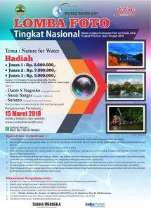 Lomba Foto Tingkat Nasional 2018