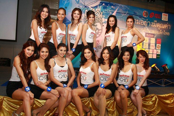 Nude Miss Thailand 39
