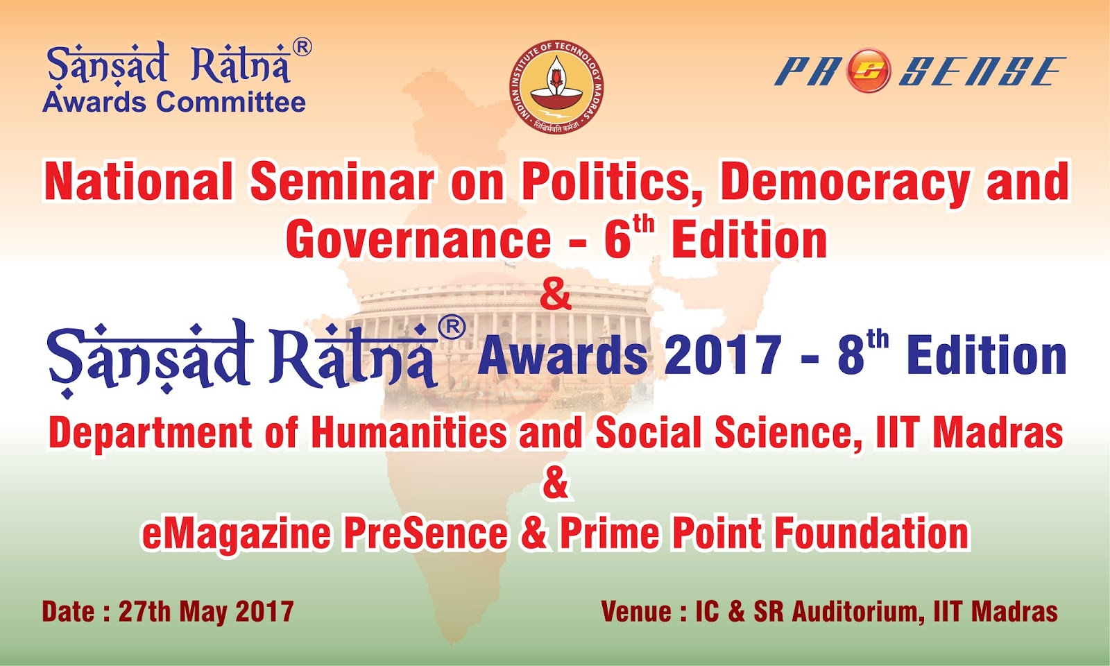 Sansad Ratna 2017 event photos, press matters and live streaming