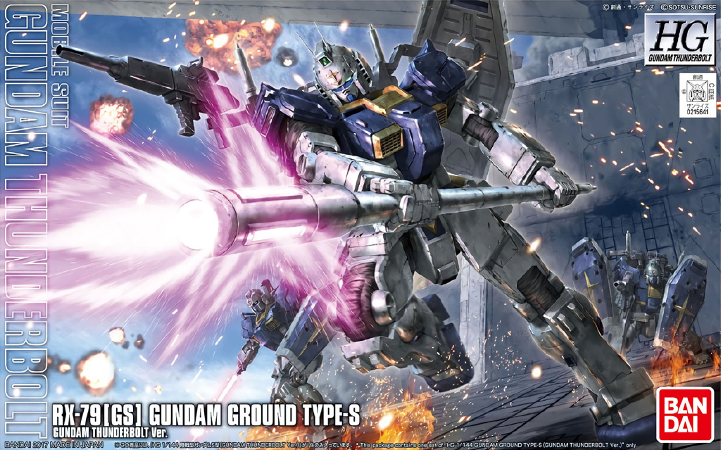 HG 1/144 RX-79[GS] Gundam Ground Type-S [Gundam Thunderbolt ver.] Box art