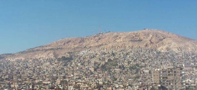 Kasiyun Dağı