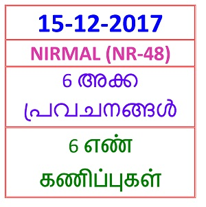 Six number Predictions on NIRMAL (NR-48) lottery on 15-12-2017