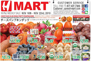 H Mart Weekly Ad November 16 - 22, 2018 Black Friday