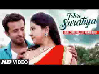 Tohri Suratiya Video Song