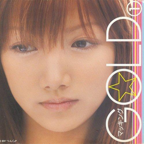 Maki Goto - Makking GOLD 1 [FLAC   MP3 320 / CD]
