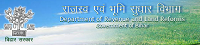 Bihar Bhumi Jankari Market Value