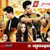 CH7 Thai Lakorn - Pech Kat Pech [20Ep]