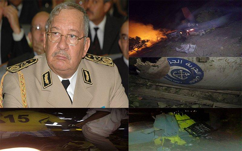 الفريق قايد صالح يعزي عائلات ضحايا المروحية العسكرية